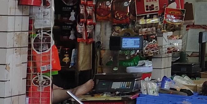 长沙红星市场
