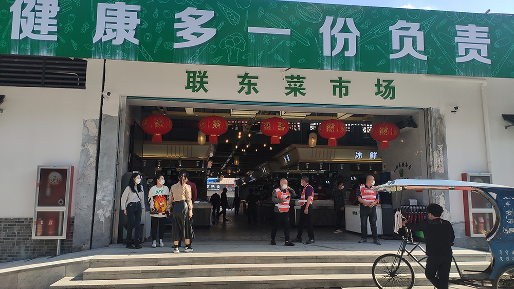 联东菜市场(浙江 温州)