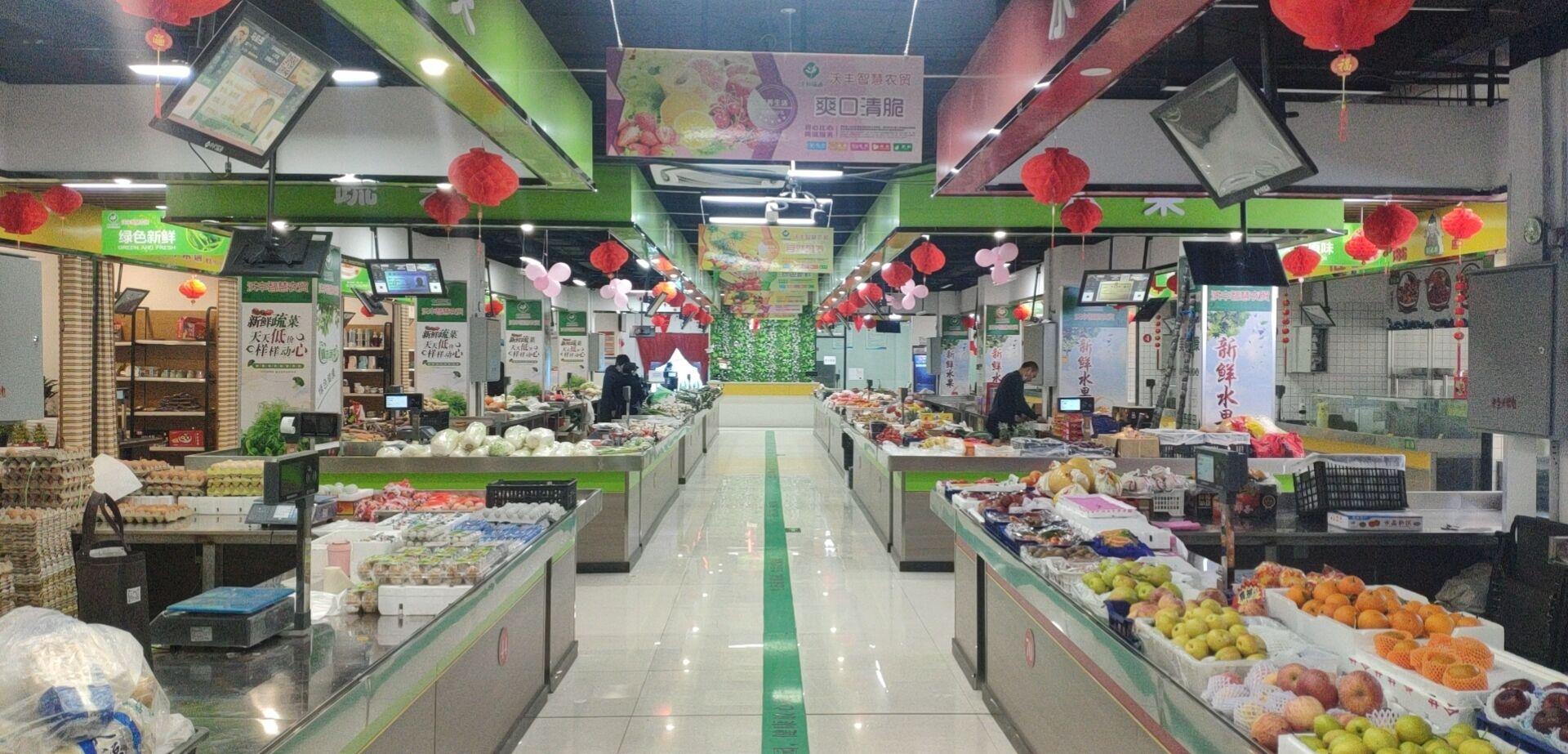 沃丰南区邻里中心市场(新疆 石河子市)