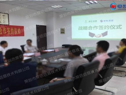 庐江中合农产品市场有限公司(安徽 合肥)