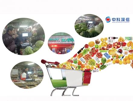 黄岛区市场和质量监督管理局称具及追溯电子平台(山东 青岛)