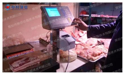 榆次汇隆农产品综合市场(山西 晋中)