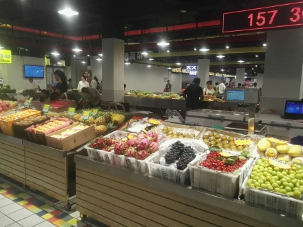 重庆菜香网智慧农贸市场(重庆 )