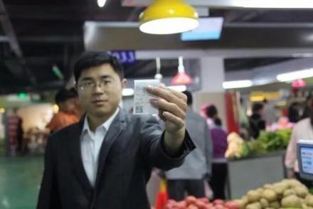 河北邯郸豪亿智慧菜市场(河北 邯郸)