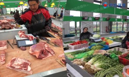 溧水区智慧农贸市场(江苏 南京)