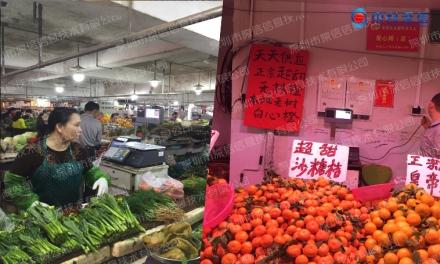 南宁市青秀区智慧农贸市场建设试点项目(广西 南宁)
