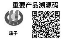 银川华信智重要产品追溯系统(宁夏 银川)