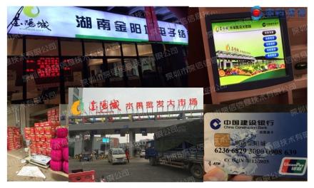 金阳城农产品物流中心(湖南 湘潭)