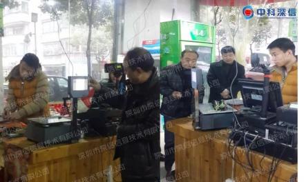 安康市农业局安全溯源监管系统(陕西 安康)