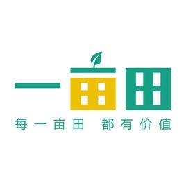 一亩田—国内最大的农产品诚信交易平台(北京)