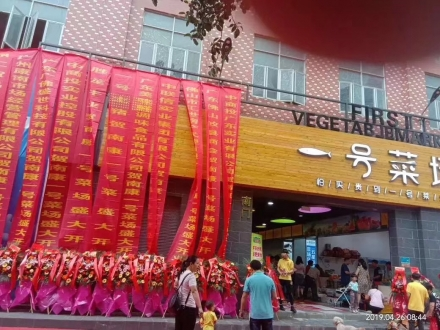 广州黄埔南康市场