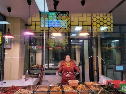 龙胜市场(广西 桂林)
