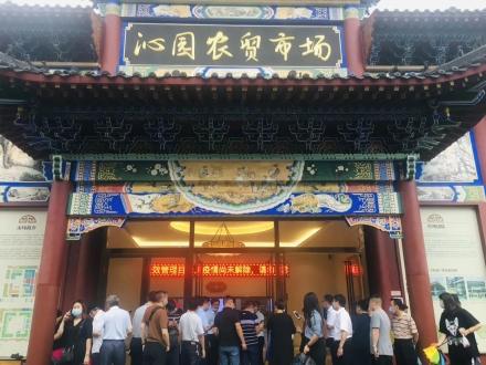 沁园农贸市场(江西 南昌)