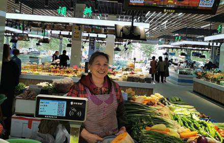 锦绣市场(广西 柳州)