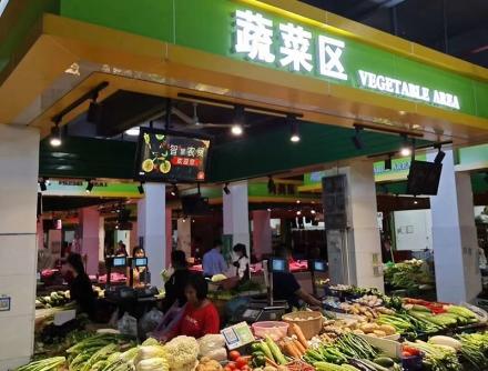 大康贸易市场(深圳 龙岗区)
