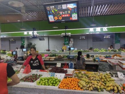 下村农贸市场(深圳 光明区)
