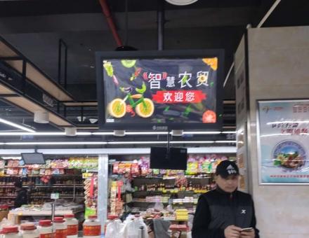 河西农贸市场(广西 柳州)