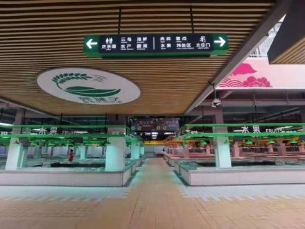 高埗第一综合市场(广东省 东莞市)