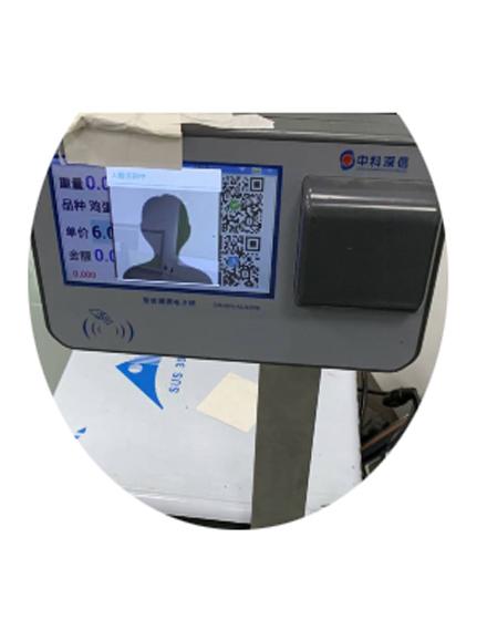 北京智能结算一体机