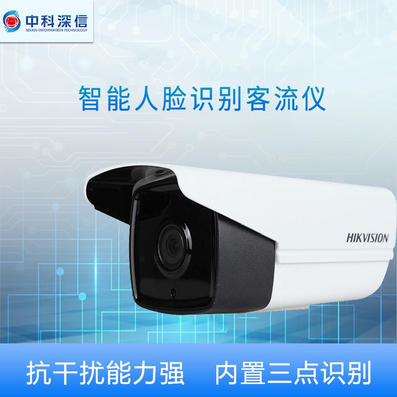 上海智能人脸识别客流仪