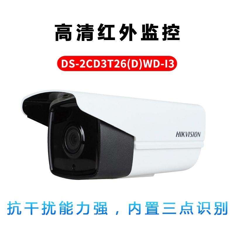 上海智能监控系统
